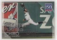 Greatest Players - Ichiro