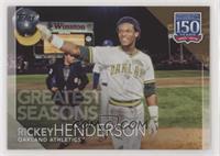 Greatest Seasons - Rickey Henderson