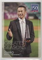 Greatest Seasons - Ichiro [EXtoNM]