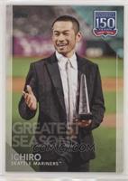 Greatest Seasons - Ichiro