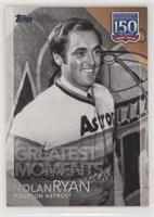Greatest Moments - Nolan Ryan