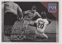 Greatest Moments - Lou Brock