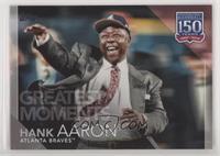 Greatest Moments - Hank Aaron