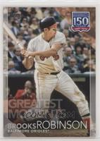 Greatest Moments - Brooks Robinson