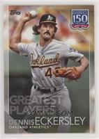 Greatest Players - Dennis Eckersley [Good to VG‑EX]