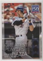 Greatest Players - Mike Piazza