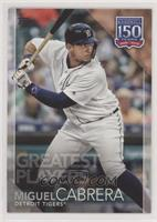 Greatest Players - Miguel Cabrera [EX to NM]