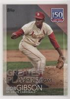 Greatest Players - Bob Gibson