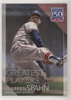 Greatest Players - Warren Spahn