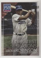 Greatest Players - Brooks Robinson