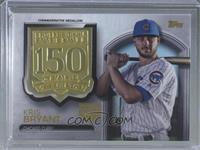 Kris Bryant [Noted] #/150
