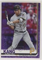 Jung Ho Kang [EX to NM]