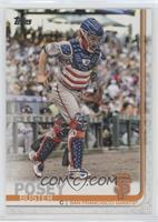 SP Variation - Buster Posey (Patriotic Catcher's Gear)