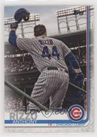 SP Photo Variation - Anthony Rizzo (Tipping Cap)