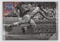 Lou Brock #/150