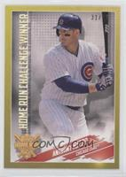 Anthony Rizzo #/93