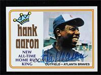 Hank Aaron #/5