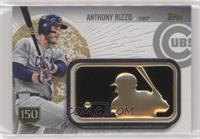 Anthony Rizzo #/150