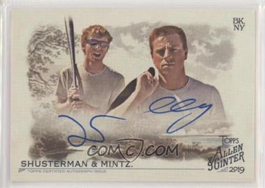 Jake-Mintz-Jordan-Shusterman.jpg?id=b7aabccb-330d-4daf-89a4-d3c922fa8192&size=original&side=front&.jpg