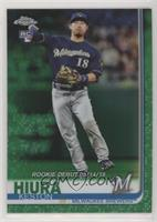 Rookie Debut - Keston Hiura #/99