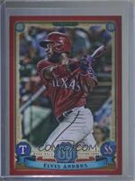 Elvis Andrus Baseball Cards Matching Topps Gypsy Queen Baseball