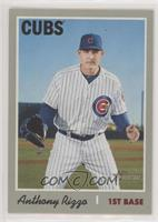 Short Print - Anthony Rizzo (Pinstriped Jersey, Portrait)