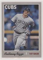 Short Print - Anthony Rizzo (Action Variation)