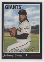 SP - Johnny Cueto #/50