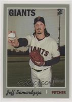 Mega Pack Exclusives - Jeff Samardzija #/570