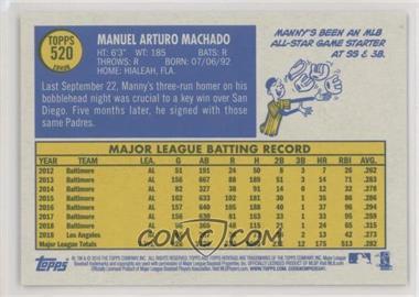 Error-Variation---Manny-Machado.jpg?id=e924fbdf-0552-41b4-9755-09a45d4f3dbd&size=original&side=back&.jpg