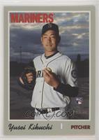 Yusei Kikuchi (Holding Ball)