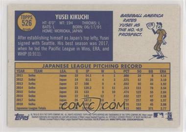 Action-Variation---Yusei-Kikuchi.jpg?id=5e170bbc-2d8f-4979-a9fa-0c962f6edf03&size=original&side=back&.jpg