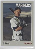 SP - Ichiro (Batting Pose)
