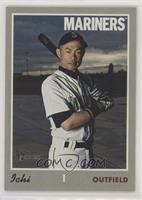 Nickname Variation - Ichiro