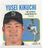 Yusei Kikuchi /70