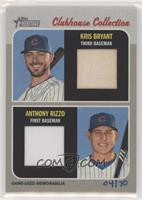 Anthony Rizzo, Kris Bryant #/70