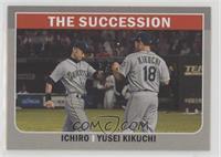 Yusei Kikuchi, Ichiro