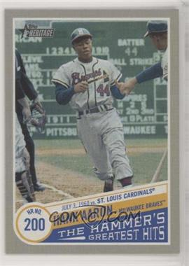 2019 Topps Heritage High Number - The Hammer's Greatest Hits #THGH-5 - Hank Aaron