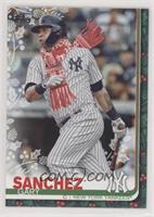 SP Variation - Gary Sanchez (Scarf)