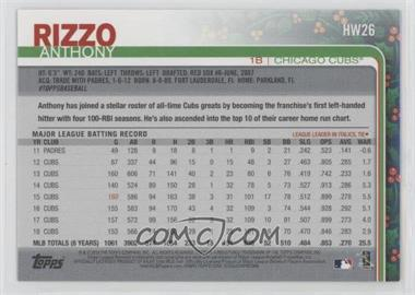 Rare-Variation---Anthony-Rizzo-(Candy-Canes-in-Back-Pocket).jpg?id=2c995437-f097-4390-bc0f-cbceea2b21cf&size=original&side=back&.jpg