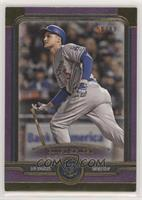 Corey Seager [EX to NM] #/99