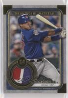 Addison Russell #/25