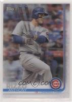 Anthony Rizzo #/540