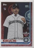 Yusei Kikuchi [EXtoNM]