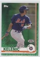 Jarred Kelenic #/99