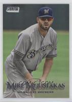 Mike Moustakas #/25