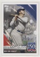 Babe Ruth, Harrison Bader