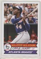 1979 Topps All-Time All-Stars Design - Hank Aaron /761