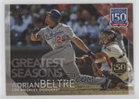 Adrian Beltre #/150
