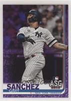 All-Star - Gary Sanchez